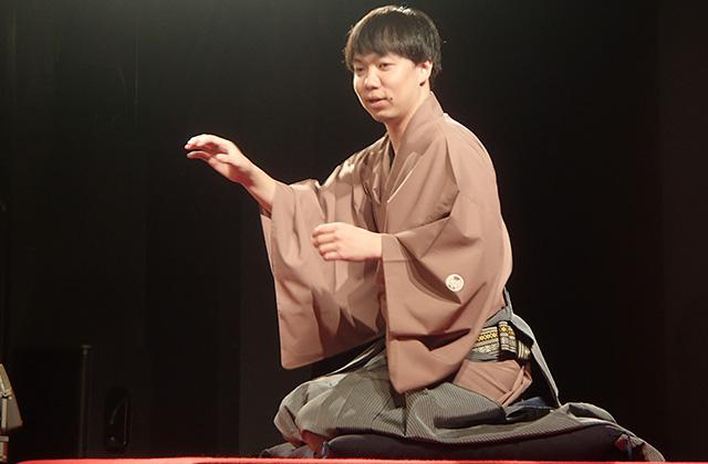 立川吉笑さん