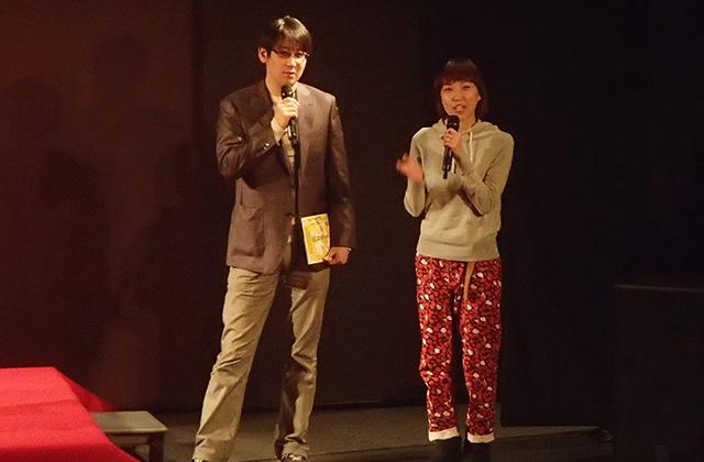 トーク:トミヤマユキコさんと