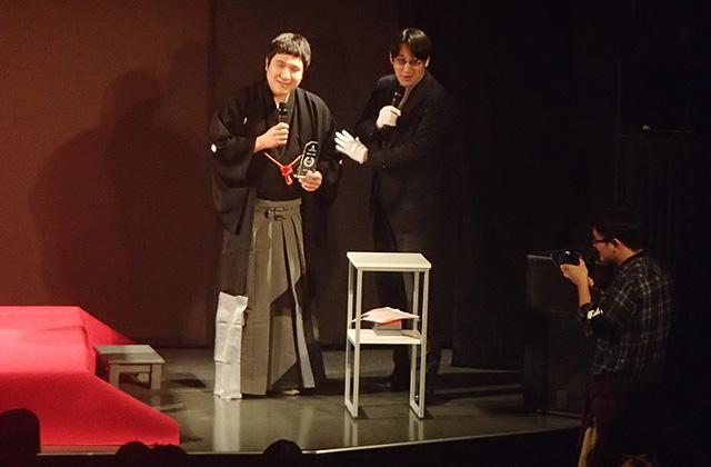 渋谷らくご2015「おもしろい二つ目賞」は瀧川鯉八さん