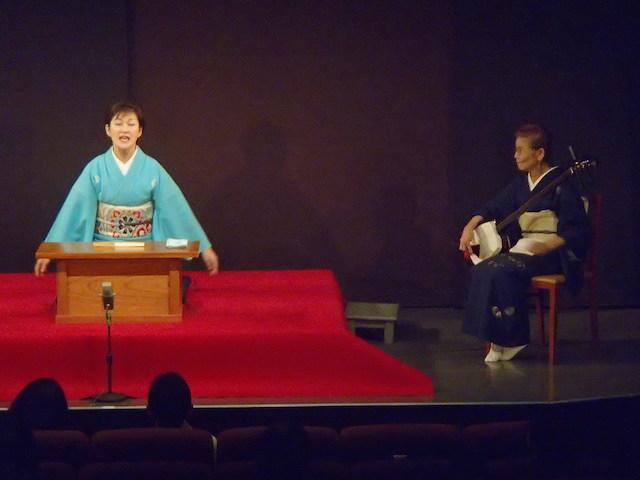 玉川奈々福さん/沢村豊子師匠