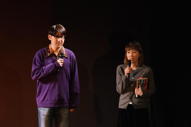 トークゲスト:トミヤマユキコさんと